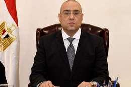 وزير الإسكان يقرر عزل نفسه بعد مخالطته مصاب بكوورنا