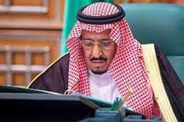 وصية مبكية للملك سلمان ينشرها أمير سعودي