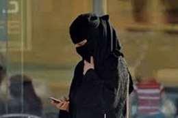 ابتزّها بفضح صورها.. لن تتخيل ما فعلته فتاة سعودية