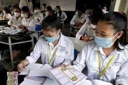 مدارس الصين