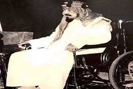 صورة مؤثرة لمؤسس السعودية على كرسي متحر ك.. لن تتخيل السبب
