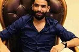 الشاب المصري الضحية