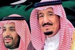 العاهل السعودي وولي العهد