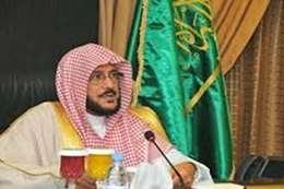 """أولهم الإخوان.. آل الشيخ : أعداء المملكة """" زنديق ومارق وداعية فتنة"""""""