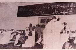 صورة نادرة للملك فيصل بموسم الحج