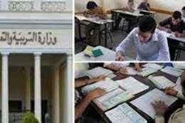 تعليم النواب ترفض تأجيل امتحانات الثانوية العامة