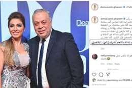 أشرف زكي و روجينا