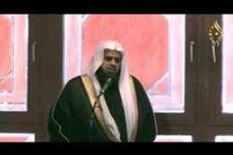 داعية سعودي: قدوتنا النبي..لا يجوز الدعاء على أمريكا