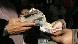 القبض على موظف بتعليم المنيا يتقاضى رشوة