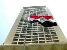 وزارة الخارجية: منظمة العفو الدولية تتعمد الإساءة لمصر دائما