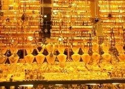 ارتفاع سعر عيار الذهب الـ21 إلى 638 جنيها