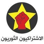 الاشتراكيون الثوريون: تسقط عصابات داعش