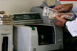 القطاع المصرفي