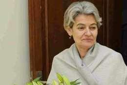 ايرينا بيكوفا رئيسة منظمة اليونسكو