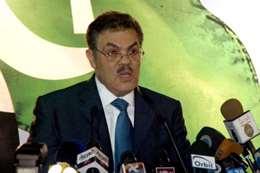 السيد البدوي رئيس حزب الوفد