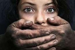 اغتصاب الاطفال