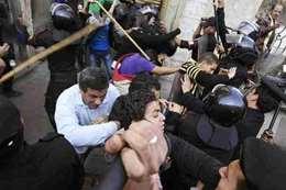 الممارسات الأمنية في مصر