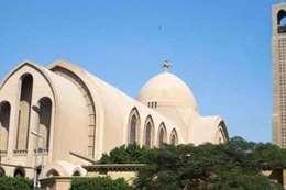 الكنائس القبطية المصرية