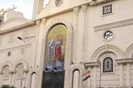 كنيسة القديسين
