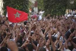 احتجاجات فى المغرب