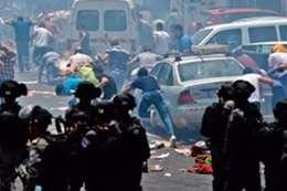 مواجهات بين الفلسطينيين وقوات الاحتلال
