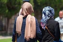 الحجاب أمستردام