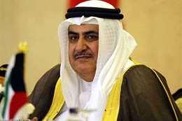 وزير الخارجية البحريني، خالد بن أحمد آل خليفة