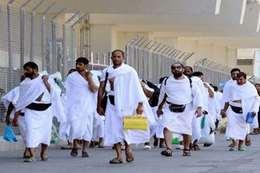منع المصريين من الحج