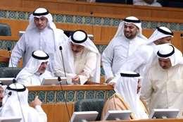 مجلس الامة الكويتى