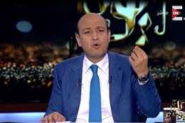 """عمرو أديب في برنامج """"كل يوم"""""""