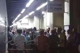 محطة مترو غمرة