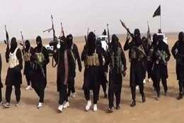 داعش الارهابى