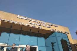 المعهد القومي للأهرام