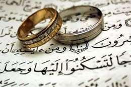 الخطبة في الإسلام