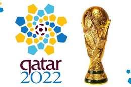 كاس العالم 2022
