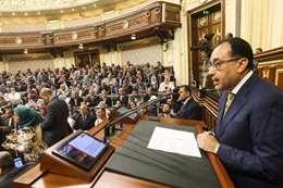 رئيس الوزراء في البرلمان