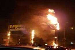 متظاهرون عراقيون يحرقون صور «الخميني»