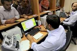 موظفون مصريون (أرشيفية)