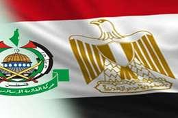 حماس ومصر