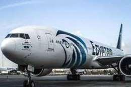 طائرة لمصر للطيران