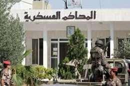 المحاكم  العسكرية