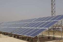 محطة لطاقة بجامعة المنيا