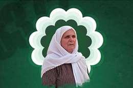 خديجة محمدوفيتش