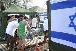 هزة أرضية جديدة تضرب إسرائيل وسط توقعات بزلزال مدمر