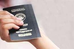 جنسيات كويتية