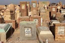 مقابر (أرشيفية)