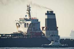 """ناقلة النفط الإيرانية """"غريس 1"""""""