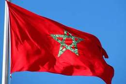 200 مليون دولار تعويضات لضحايا انتهاك حقوق الإنسان بالمغرب
