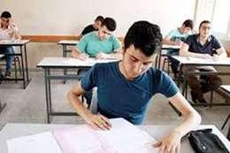 طلاب اختبار