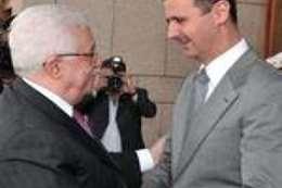 بشار وأبو مازن
